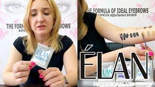 Обзор и Свотчи краски для бровей Elan (прямой эфир из instagram) #алиначокнадий