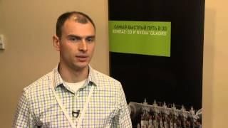 Белые ночи САПР: Антон Джораев (NVIDIA) о технологиях будущего