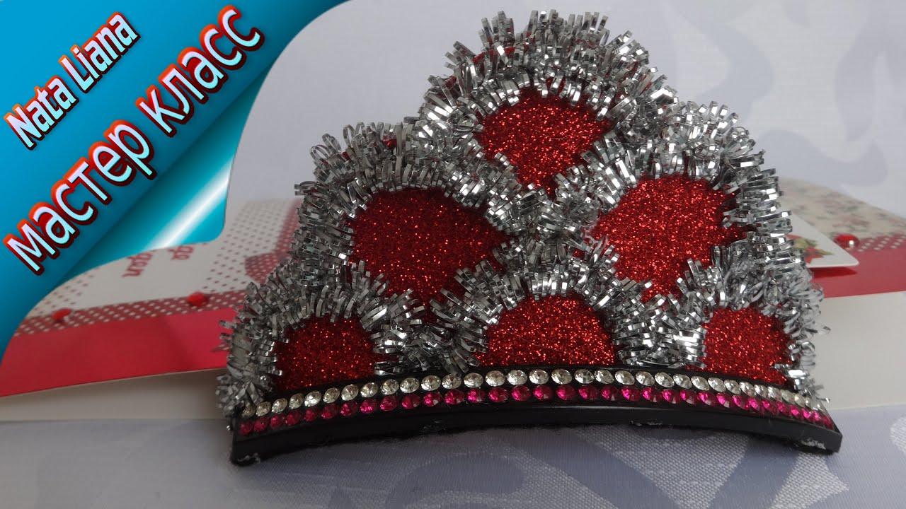Новогодние короны своими руками 299