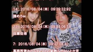 実は私は、このような動画投稿だけで、毎月65万円稼いでいます。 http:/...