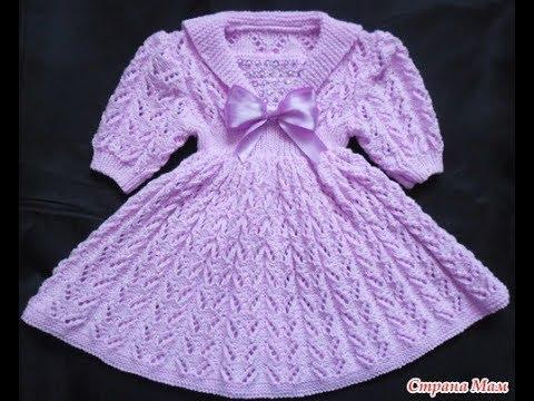 Модели детских вязаных платьев спицами с описанием