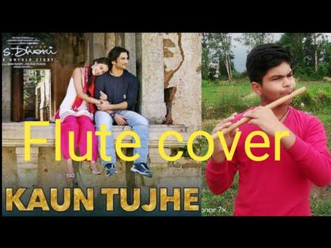 kaun-tujhe-yun-pyar-karega-ms-dhoni-flute