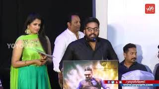 Simbu insulted my friendship - Robert master | Ondikku Ondi Movie Audio Launch | YOYO TV Tamil
