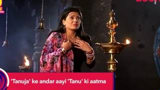 Kasam tere pyar ki | new episode (23rd,January, 2017) upcoming twist
