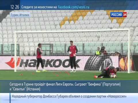 Видео трансляции sopcast - Футбол в России