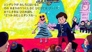 自分で描いた絵が動くiPadアプリ絵本「カケルブック」 野際陽子さんがナ...