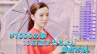 ムビコレのチャンネル登録はこちら▷▷http://goo.gl/ruQ5N7 永野芽郁と、...