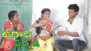 Village lo Ugadi | Village comedy | Creative Thinks A to Z
