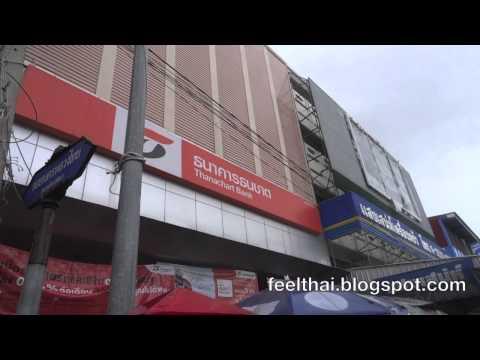 ธนาคารธนชาต อู่ทอง แต่ซอยนครหลวงไทย