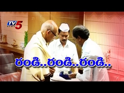 US delegation meets KCR | KCR says 3 lakh acres for industries : TV5 News