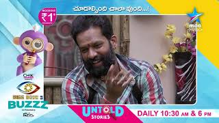 Bigg Boss Telugu: Baba & Shiva Jyothi - Captaincy task discussion