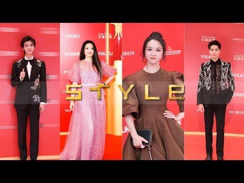 BEST DRESSED: Shanghai International film festival red carpet
