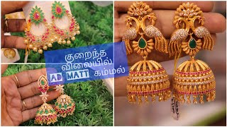 Affordable Earrings/Jummuki Collections with Price/Sowcarpet Ad Matt earrings