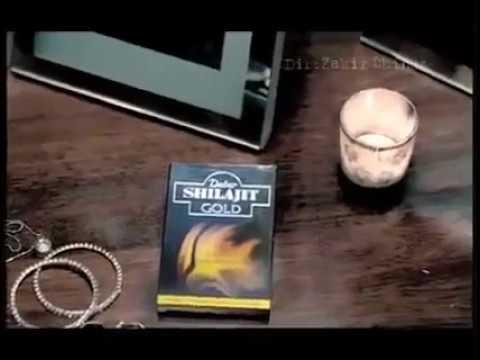 Shilajit Gold thumbnail