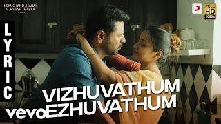 Pon Manickavel Vizhuvathum Ezhuvathum Lyric | Prabhu Deva | D. Imman
