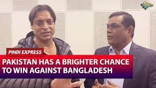 pakistan-must-show-confidence-and-win-over-bangladesh-pakistan-vs-bangladesh-t20-shoaib-akhtar