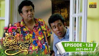 Sihina Genena Kumariye | Episode 128 | 2021-04-17 Thumbnail