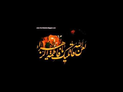 Atta Hussain mahjar noha shabeer (a.s) da putar jawan Akbar  (a.s) complete.