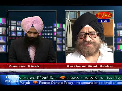 Marshal Arjan Singh's positive role after 1984 Sikh Genocide - Gurcharan S Babbar (Journalist)