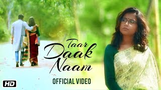 Video Taar Daak Naam | Srija | Srijato | Joy Sarkar | Bengali Song 2017 download MP3, 3GP, MP4, WEBM, AVI, FLV Mei 2018