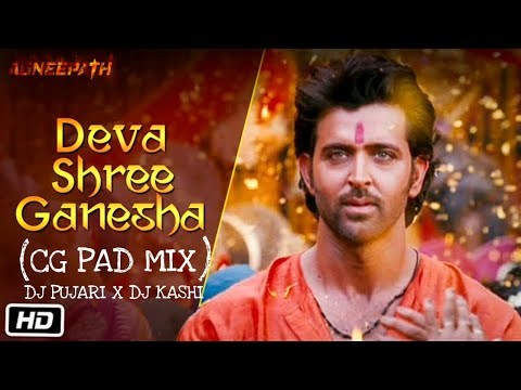 deva-shree-ganesha-cg-bass-mix-(dj-pujari-x-dj-kashi)-ganpati-spceial-mix