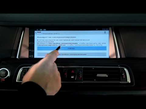 BMW 7 series (F01/02) и BGT-MNS42 - Выход в интернет через штатный монитор