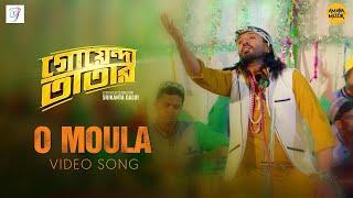 o-moula-goyenda-tatar-choreography-ananta-chowdhury-nigel-akkara-rajatava-dutta-amir-ali