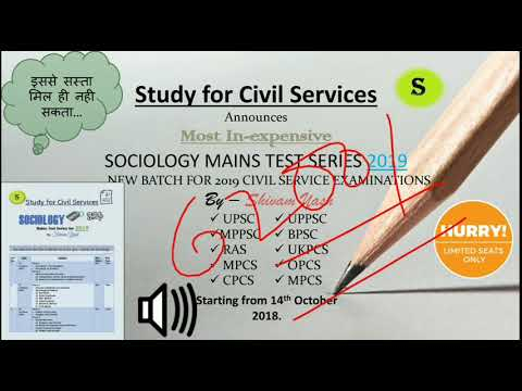 Sociology optional preparation strategy