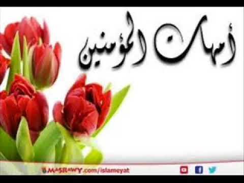 (صاحبات الحُجَر) خطبة للشيخ محمد عبدالعاطي سليم