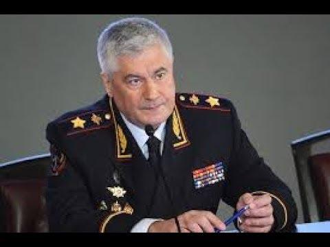 Жесткое Видеообращение Владимира Колокольцева Министр МВД просит Путина уволить начальников