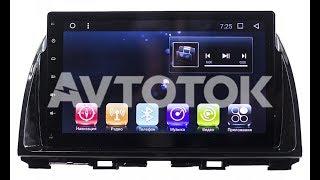 видео Тюнинг и аксессуары Mazda CX-5 2011-2015