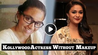 Shocking Pictures of Kollywood Actresses Without Makeup | TBG Bridal Store