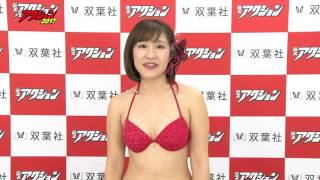 ミスアクション2014候補生【東京】 今年も始まりました!ミスアクション...