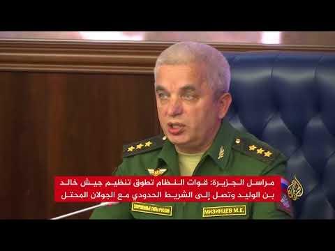 قوات النظام السوري تصل للشريط الحدودي مع الجولان  - نشر قبل 3 ساعة