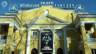 Смотреть видео Новосибирский музыкальный театр стал обладателем самого большого гранта Министерства культуры России онлайн