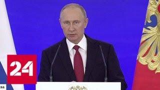 Путин рассказал, какой урок миру преподали россияне - Россия 24