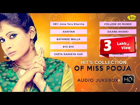 Miss Pooja || Hits Collection ||  Audio HD Jukebox || Latest punjabi songs 2018 Anand Music
