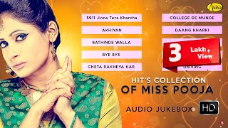 Hits Collection    Miss Pooja    Audio HD Jukebox    Latest punjabi songs 2015