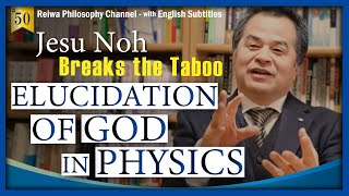 "world premier - The Taboo of physics: ""Elucidation of god in Physics"" - by Jesu Noh 
