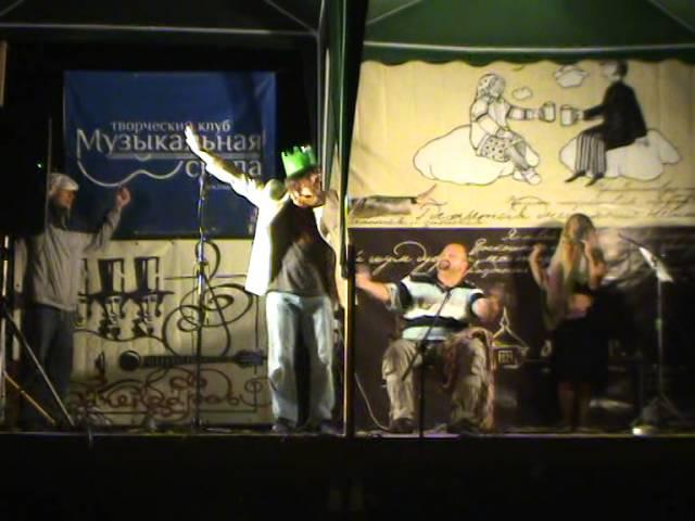 Бакенбарды-2014. Юмористический конкурс. Часть 3
