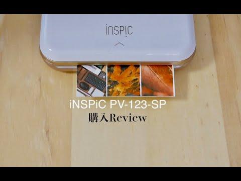 Canon INSPIC スマホ専用ミニフォトプリンター購入Review