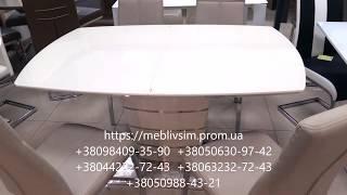 Столы обеденные в Украине. Стол обеденный ATLANTA.