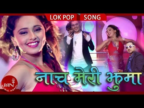 New Nepali Item Song | NAACH MERI JHUMA -...
