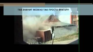 Дагестан Война 2011