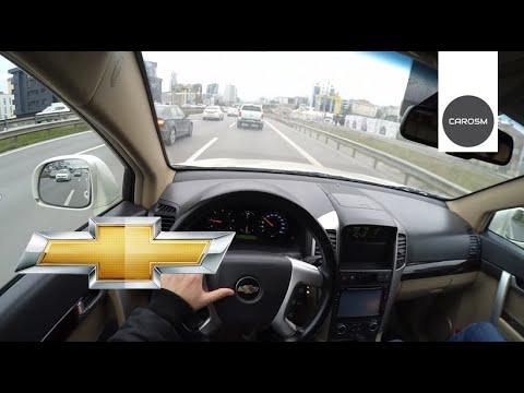 2011 / CHEVROLET CAPTIVA 2.0 D POV DRIVE