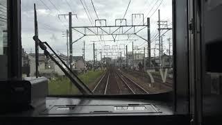 【前面展望】東海道本線313系+211系普通列車三島行き「草薙ー清水」2020.10.18.