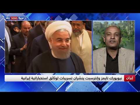 ماهر فرغلي: تنظيم الإخوان الإرهابي يتلقى الدعم والامدادات من إيران والعلاقات تعود إلى عام 1938  - 14:00-2019 / 11 / 18
