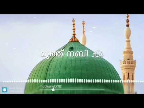 Munthum nabiye mahamoode mannar thaniye mahshooke   status