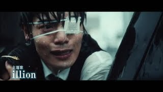 Tokyo Ghoul|https://youtu.be/nvojN4ROmQI 監督:萩原健太郎 原作:石...