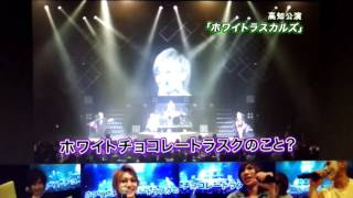 カミカミ喜矢武さん 喜矢武豊 動画 14